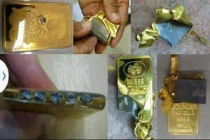 Counterfeit Gold
